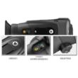 Guide IR510 Nano 2 kézi hőkamera